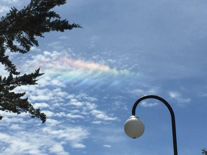 Nuvem arco-íris